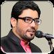 Mir Hassan Mir (app)