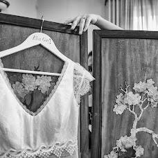 Wedding photographer Oana Munteanu (oanamunteanu). Photo of 06.09.2018