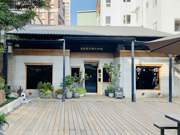 舒適寬敞的老宅改造空間,令人覺得放鬆。 點了海鹽焦糖拿鐵與巴西聖多士手沖咖啡 味道都很棒噢!