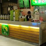 六合小玲檸檬愛玉冰(新光三越左營店)