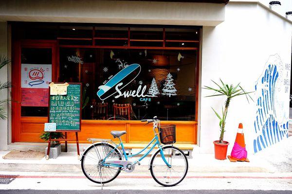 SWELL CO. CAFE🌊🌊🌊衝浪咖啡x彷彿處在海邊裡品嘗午後時光