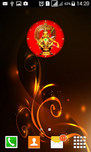 Ayyappa Clock  screenshots 1