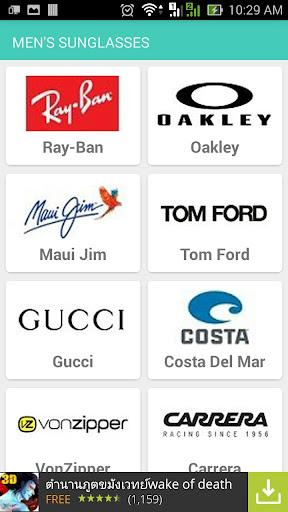 Men's Sunglasses best brand
