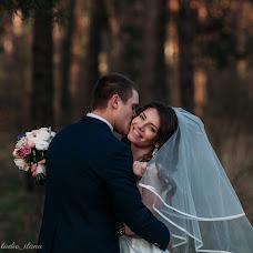 Wedding photographer Anastasiya Ilina (Ilana). Photo of 07.05.2018