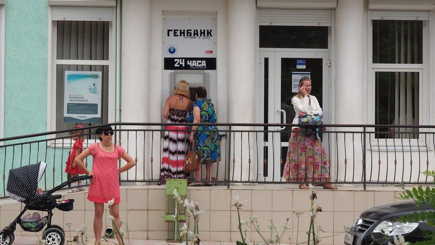 Ген Банк в Черноморском. Крым. Июнь 2015
