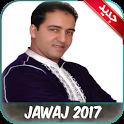 Skitchat Jawaj icon