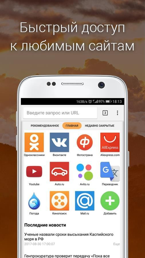 Elements Browser – скриншот