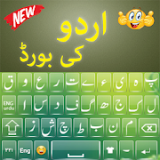 Quality Urdu Keyboard App: Urdu Translation App