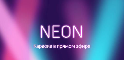 скачать программу караоке с баллами на русском бесплатно