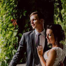 Wedding photographer Danila Pasyuta (PasyutaFOTO). Photo of 08.10.2018