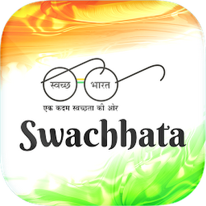 Swachh Bharat: Now, click pictures of dirty places and post on app to alert MC