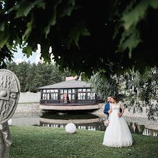 Wedding photographer Darya Babaeva (babaevadara). Photo of 24.07.2018