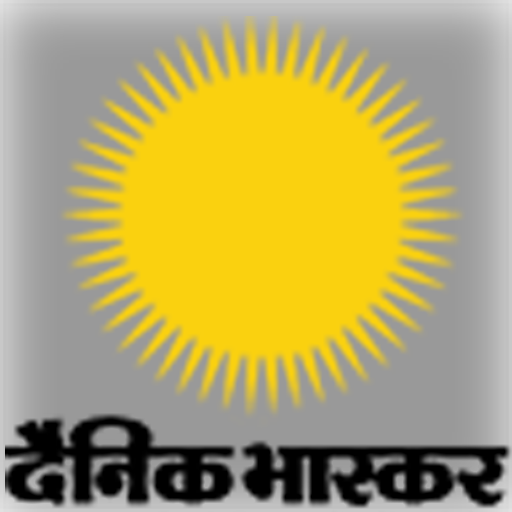 Dainik Bhaskar Hindi
