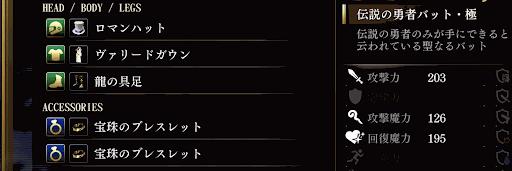 7 龍 が 最強 ジョブ 如く 【龍が如く7】最強ジョブランキング