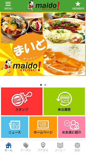 maido DELIVERY