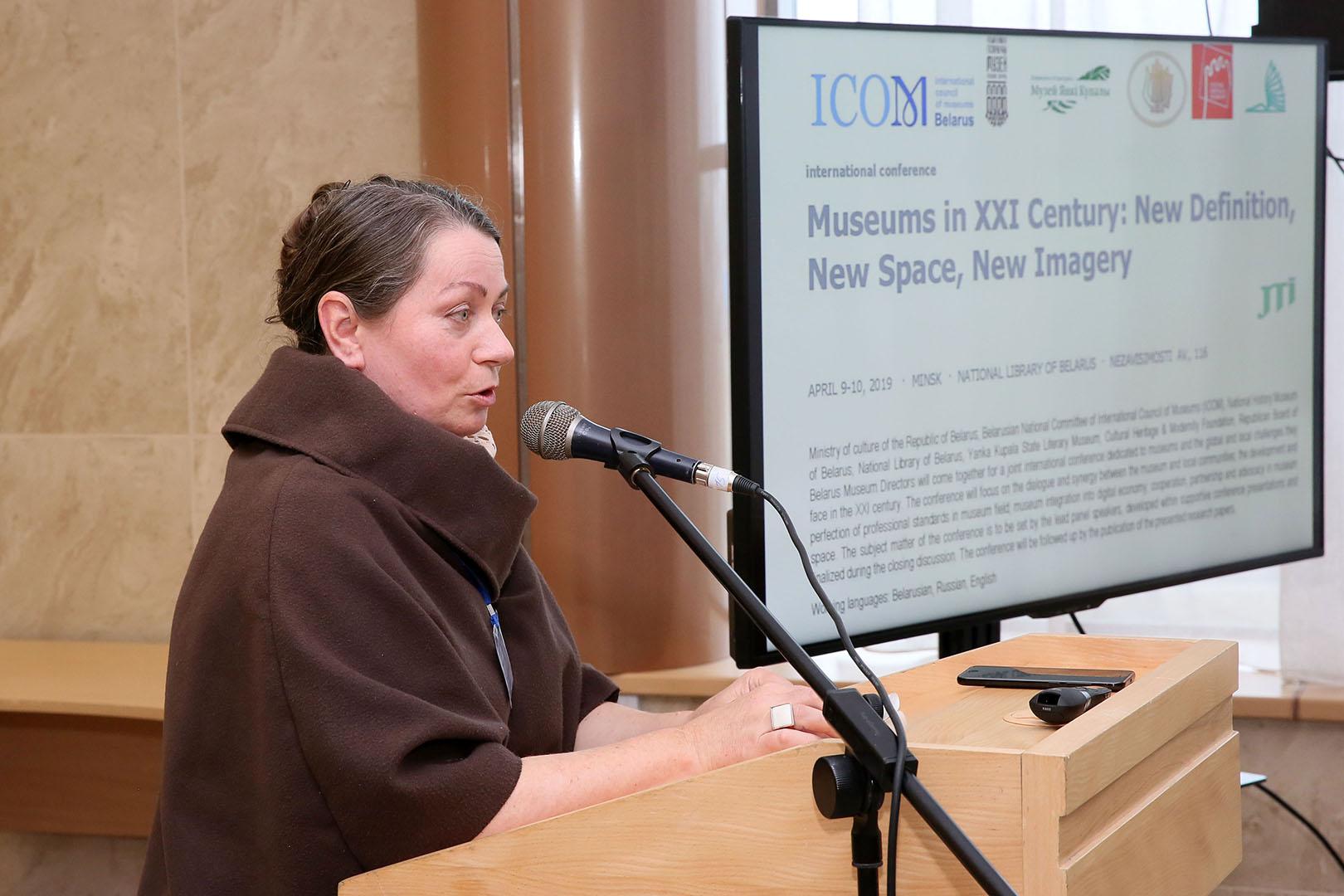 Image9_ICOM Belarus Conference 2019