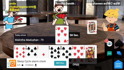 Omi online - Sri Lankan card game  screenshots 2