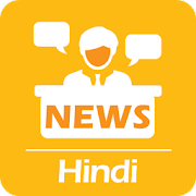 Hindi Newspapers / Top News / Newspapers Daily