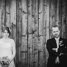 Wedding photographer Matthias Krieg (MatthiasKrieg). Photo of 15.10.2015