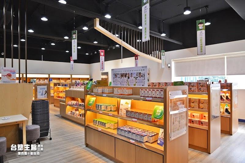 台塑生醫健康悠活館展售區