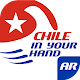 Chile In Your Hand Download on Windows