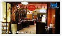 風尚西餐廳 (永豐棧酒店)