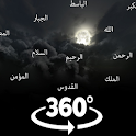 360° View Name Of Allah LWP