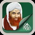 Maulana Ilyas Qadri - Islamic Scholar apk
