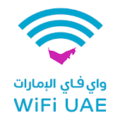 WiFi UAE (Unreleased)