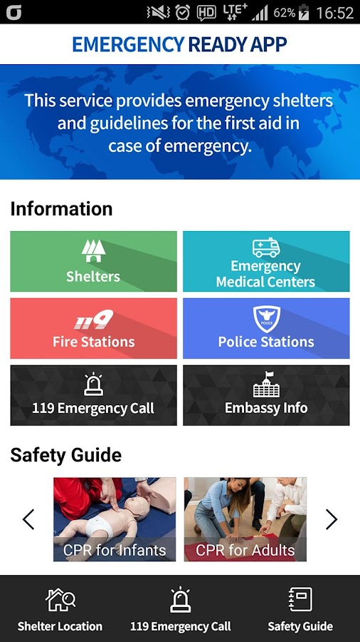 Emergency Ready App- 스크린샷