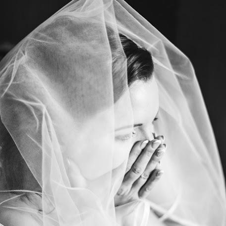 Svatební fotograf Hanka Stránská (hsfoto). Fotografie z 18.11.2017