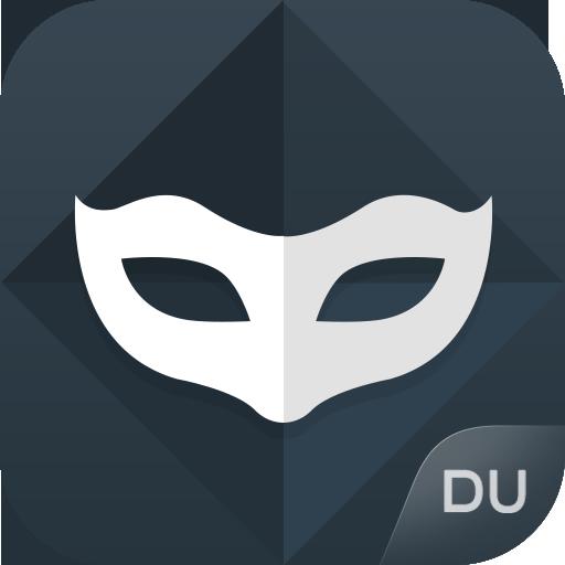DU Privacy-hide apps、sms、file