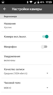 Видеокомфорт- screenshot thumbnail