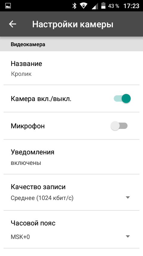 Видеокомфорт- screenshot