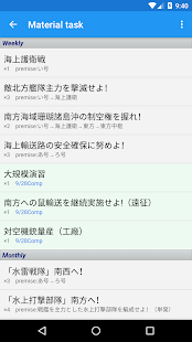 KanColle Akashi's Arsenal 2day - náhled