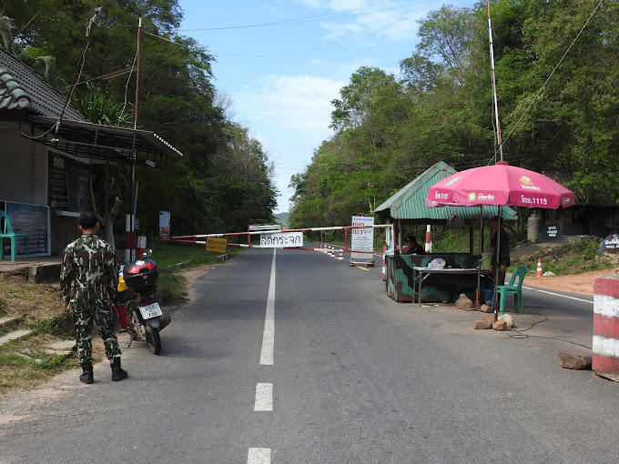 Khao Phra Wihan National Park Check Point