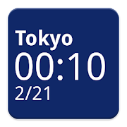 Simple World Clock Widget