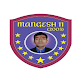 Mangesh Sports XI for PC-Windows 7,8,10 and Mac