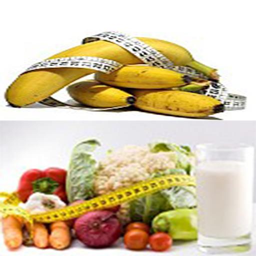 ريجيم نقص الوزن بسرعة