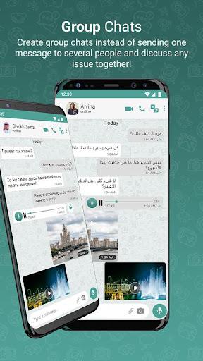 NEEO,Free IM & Chat Translator screenshot 5