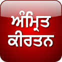 Amrit Kirtan Gutka icon