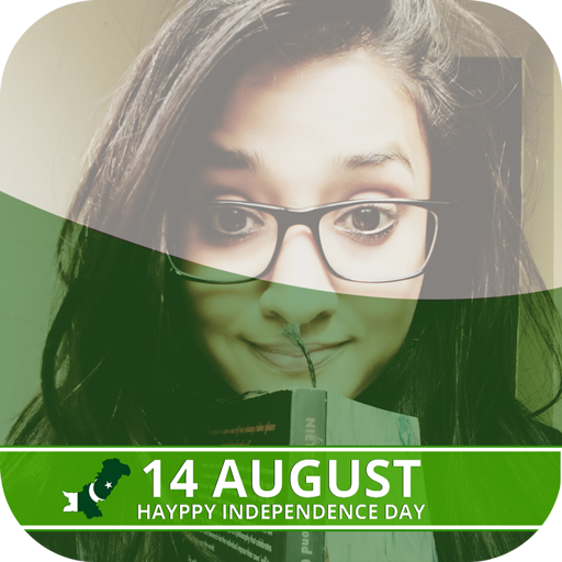Pakistan Independence day Dp Maker & Profile Photo