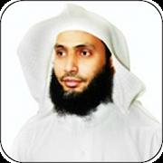 Adel Rayan - Quran MP3