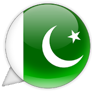 Pakistan Chat
