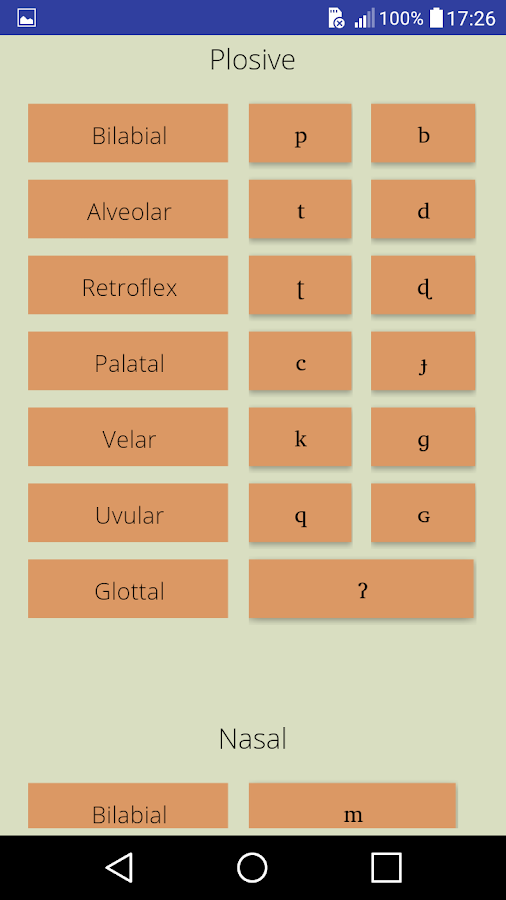 AV Phonetics- screenshot