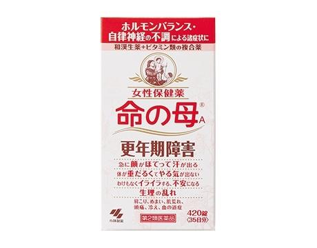効果ない 小林製薬 エクオール