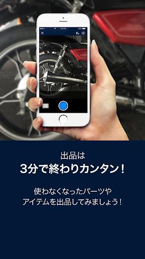 玩免費購物APP|下載バイクパーツ専門フリマアプリ「5656BikeParts」 app不用錢|硬是要APP