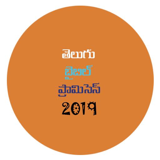 Telugu Bible Promises 2019 Apps On Google Play