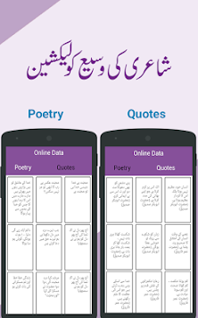 Urdu Poetry on Photo APK screenshot thumbnail 5