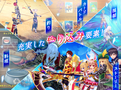 幻想神域 -Link of Hearts-- screenshot thumbnail